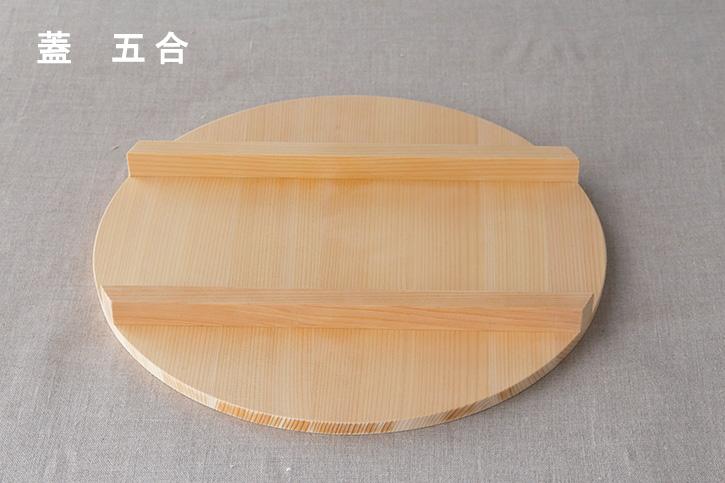 飯台 (東屋)