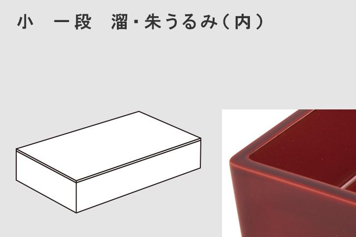 【受注生産】漆の重ね箱 長方 (輪島キリモト)
