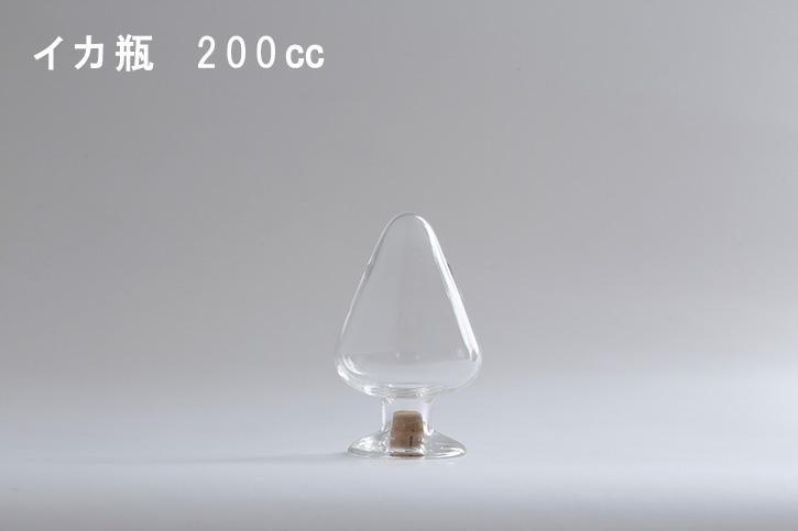 イカ瓶・タコ瓶 (小泉硝子製作所)