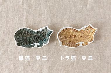 切り抜き印判手皿 (倉敷意匠×kata kata)