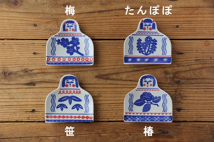 印判手豆皿 こけし (倉敷意匠×kata kata)