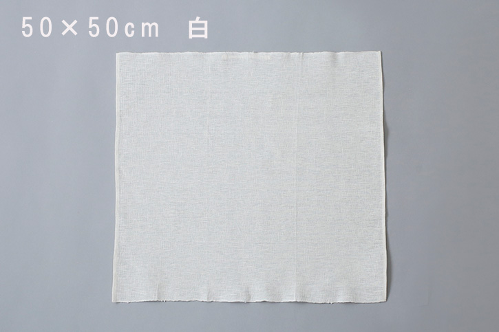麻布十四番/布巾 (東屋)