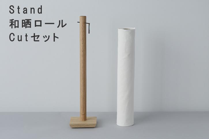 和晒ロール (さささ)