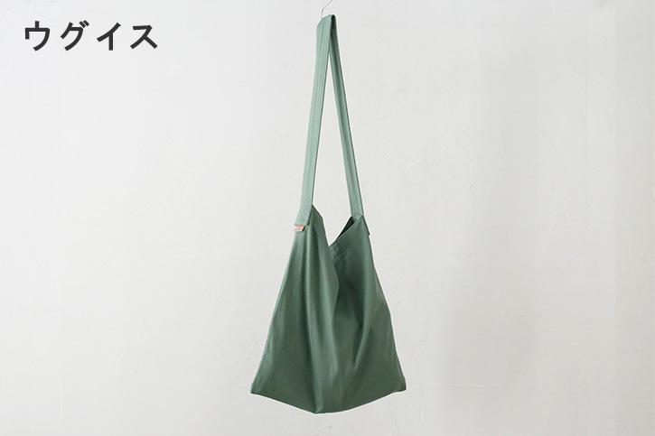 キャンバスフラットショルダー (松野屋/スレッドライン)