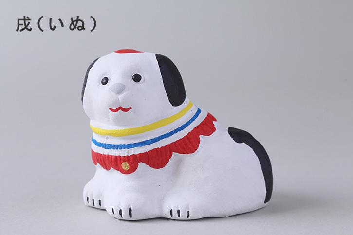 干支 (高柳政廣)
