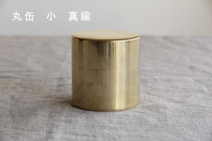角缶・丸缶(SyuRo)