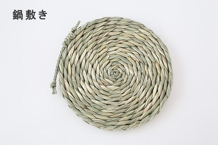 コースター・鍋敷き (青木奈々絵)