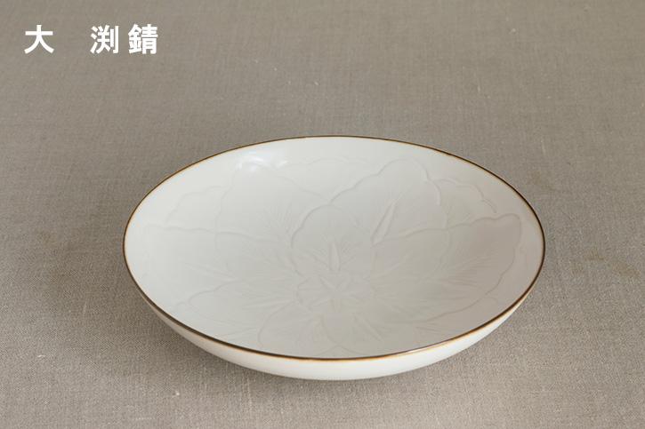 花彫浅鉢 (ジコン/JICON)