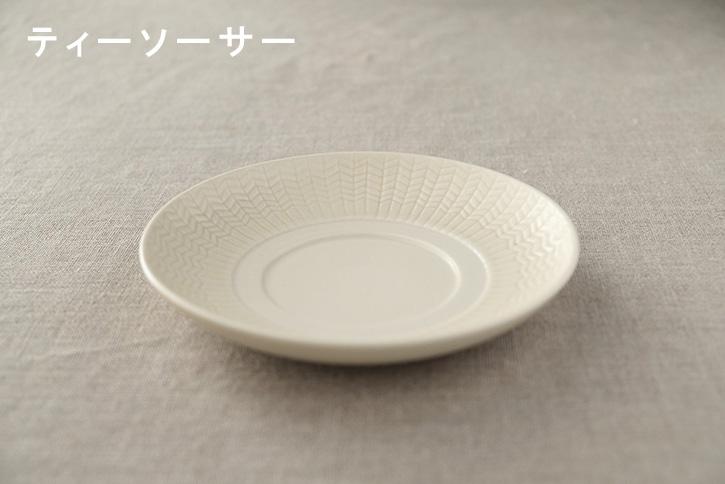 【取扱終了】ガレット・デ・ロワ ティーカップ&ティーソーサー クリーム (フォースマーケット/4th-market)