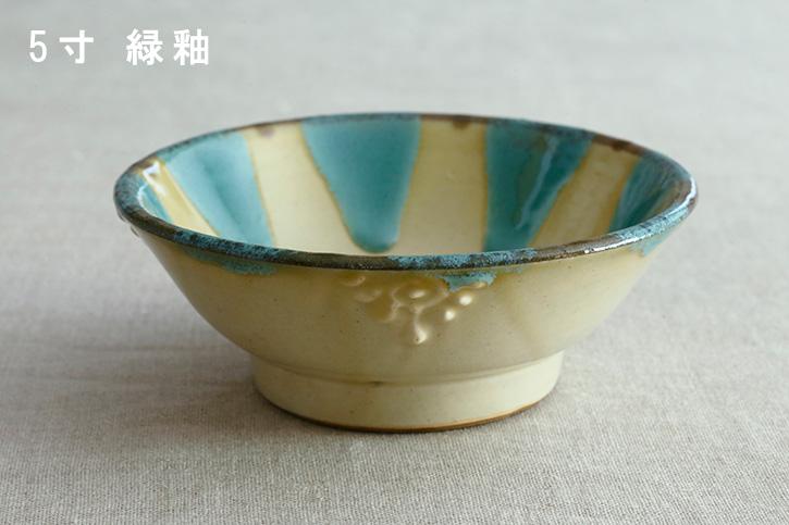 鉢 チチチャン (ノモ陶器製作所)