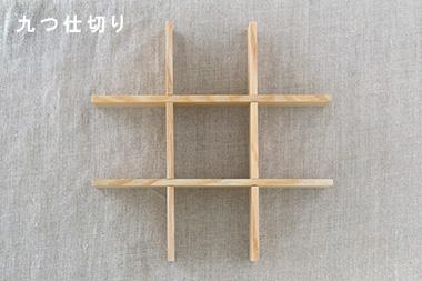 白木塗重箱 (松屋漆器店)