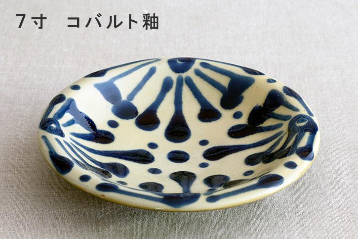皿 唐草 (ノモ陶器製作所)