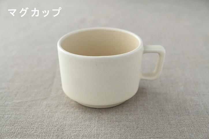 【取扱終了】ポルカドット マグカップ&ソーサー 白 (フォースマーケット/4th-market)