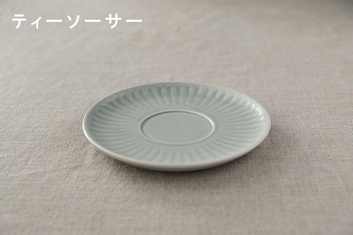 【取扱終了】シュケル ティーカップ&ティーソーサー グレー (フォースマーケット/4th-market)