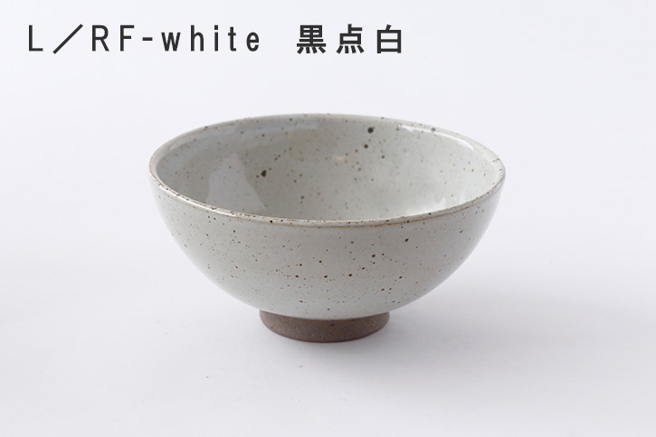 CULTIVATE BOWL (ONE KILN/ワンキルン)