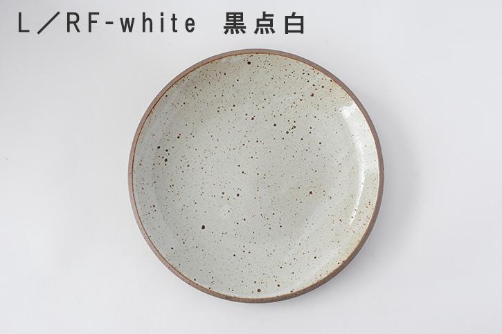 CULTIVATE PLATE (ONE KILN/ワンキルン)