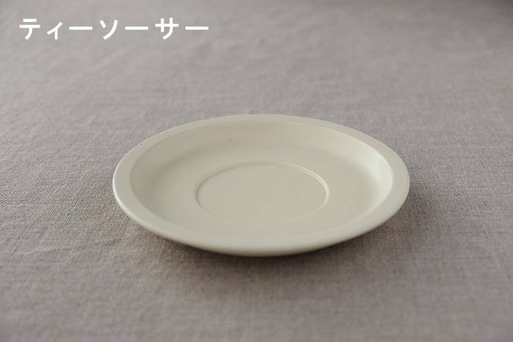【取扱終了】スティルク ティーカップ&ティーソーサー クリーム (フォースマーケット/4th-market)