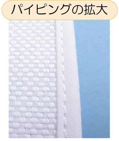 「戸塚刺しゅう教則本」課題作品用 縁処理済みの布【8000番綿】6枚以上注文