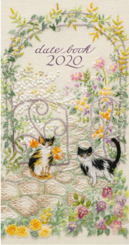 2020年 花の手帳