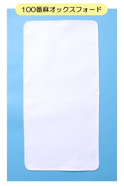 「戸塚刺しゅう教則本」課題作品用 縁処理済みの布【100番麻】6枚以上注文