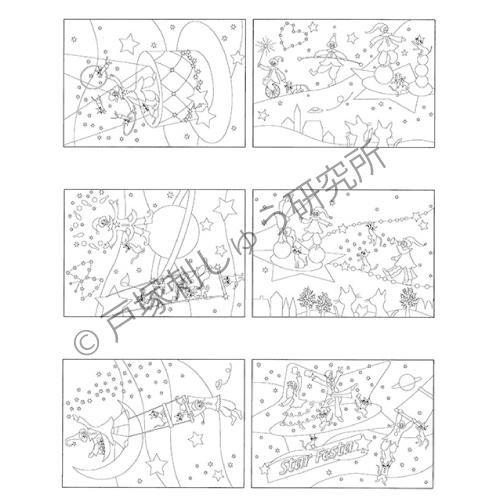 2006年戸塚刺しゅう展示会ポスター作品 星空のサーカス 図案