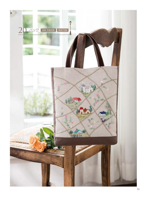 フランス刺繍と図案152集 風景特集7 すてきな街角・花風景