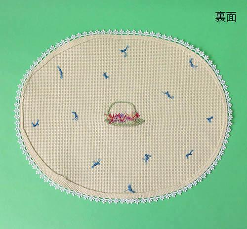 楕円形ドイリー 帽子 (ベージュ)