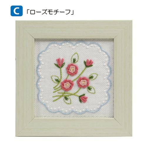 正方形のミニ額キット【C】