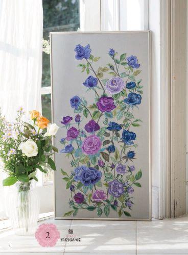 フランス刺繍と図案☆144集 「バラの特集7」