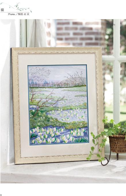 フランス刺繍と図案137集  風景特集6 花に囲まれて