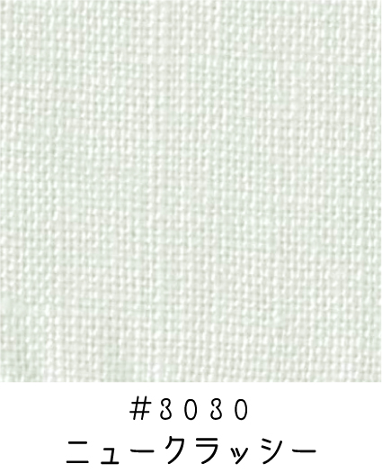ニュークラッシー #3030