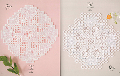 ハーダンガー刺繍のモチーフ&パターン集