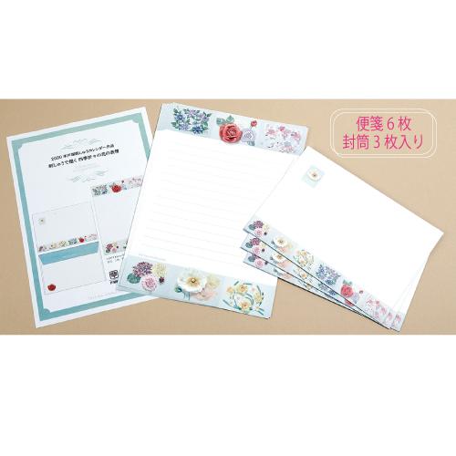レターセット 2020年戸塚刺しゅうカレンダー作品 刺しゅうで描く四季折々の花の表情