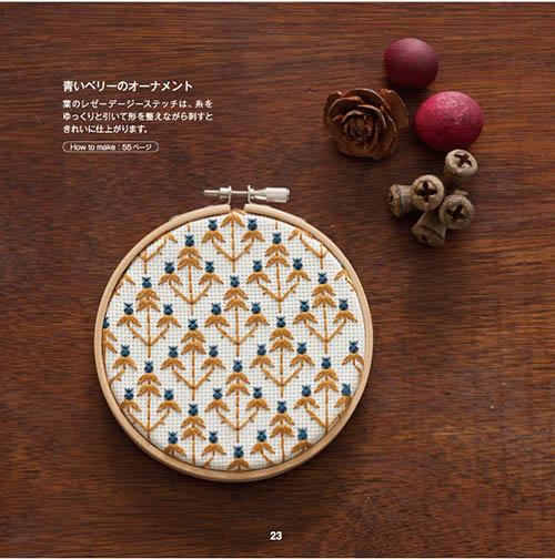 戸塚刺しゅう伝統のカウントステッチ  地刺(じざ)しの連続模様