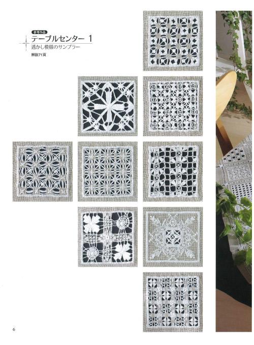 フランス刺繍と図案129集 戸塚刺しゅうコレクション1