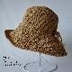 【コットンラフィア】110 オートミール <編み物 かぎ針編み バッグ 帽子 麦わら帽子 におすすめのラフィア風手芸糸>