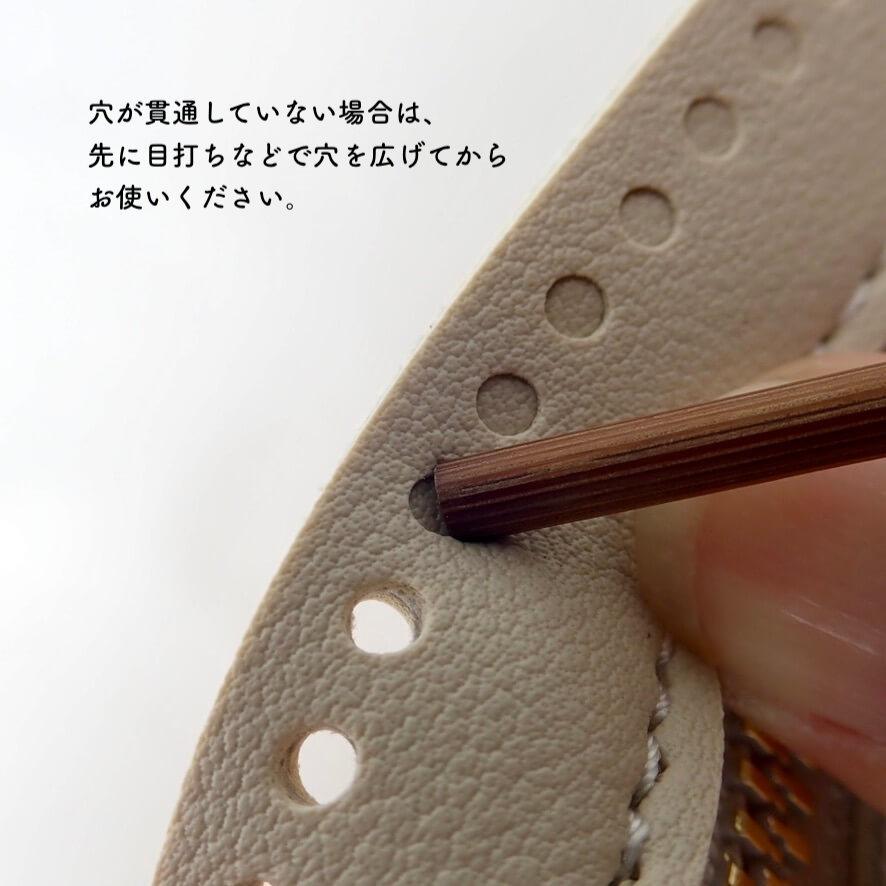 【送料無料】レザーファスナー(18cm×5cm) ブラック
