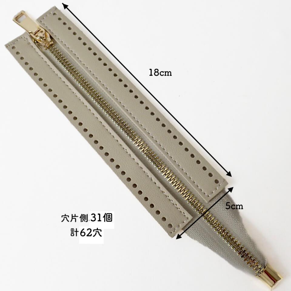 【送料無料】レザーファスナー(18cm×5cm) ベージュ