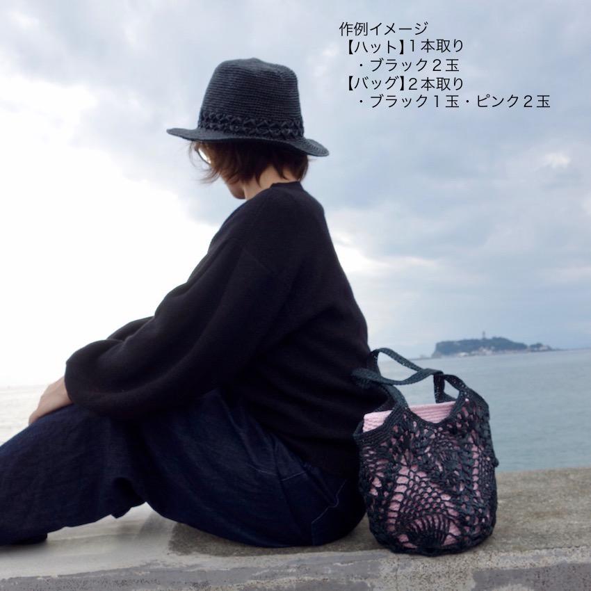 【コットンラフィア】310 ピンク <編み物 かぎ針編み バッグ 帽子 麦わら帽子 におすすめのラフィア風手芸糸>