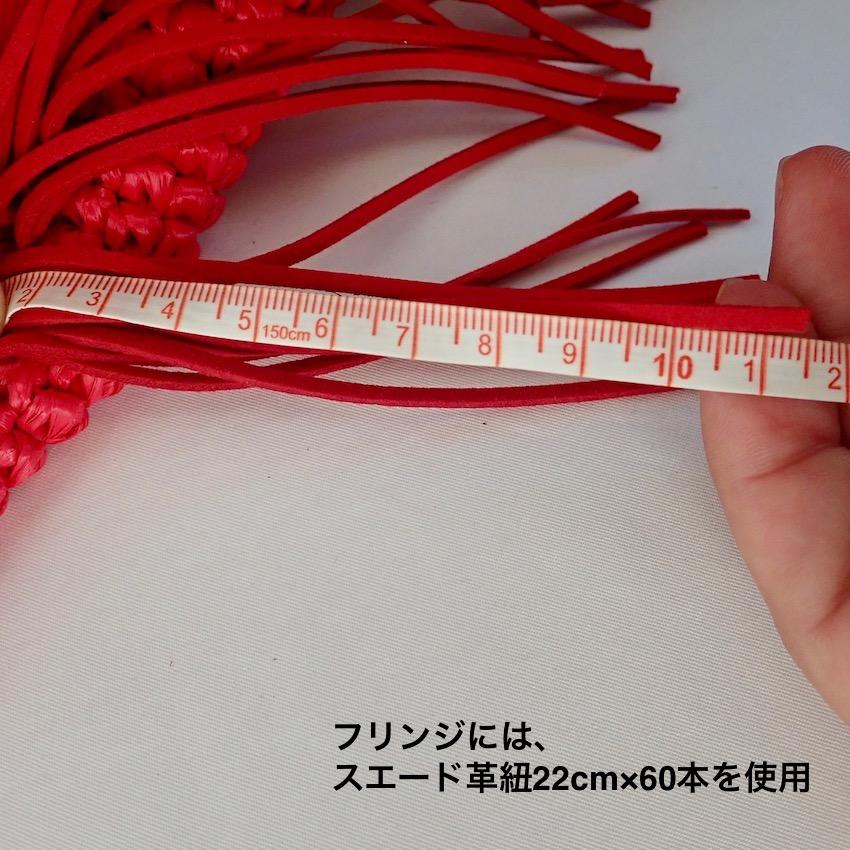 【送料無料】スエード革紐 長さ15m 幅3mm 全3色  Cottonraffia