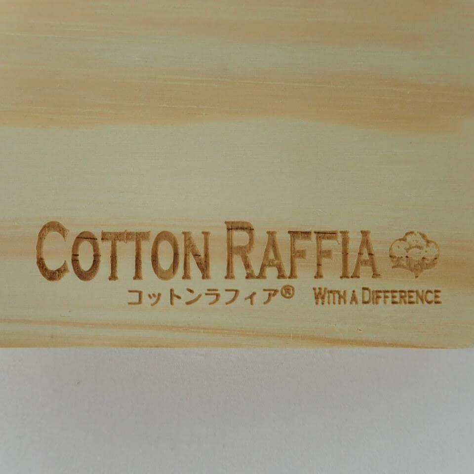 【天然パイン材使用】コットンラフィアホルダー