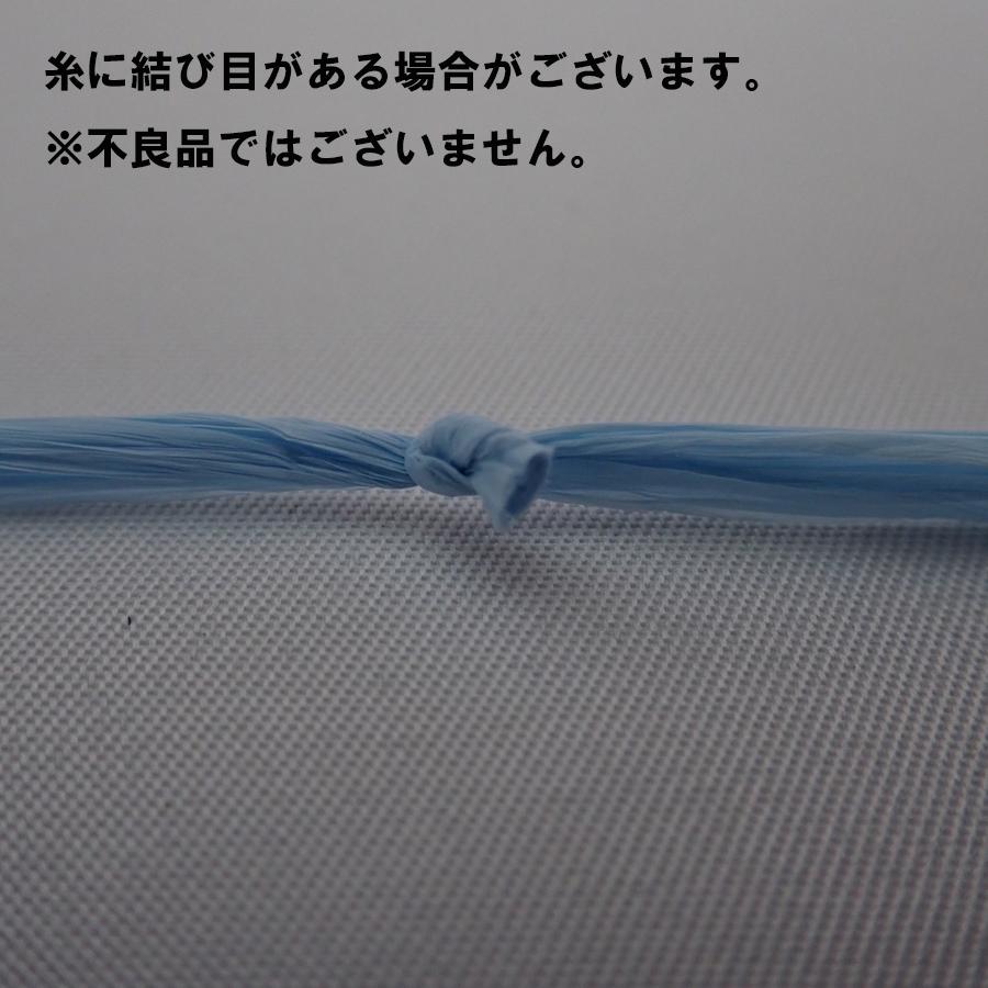 スクエア・マルシェバッグ キット <ラフィア糸とスクエア編みのギザギザ模様のおしゃれなトートバッグ>