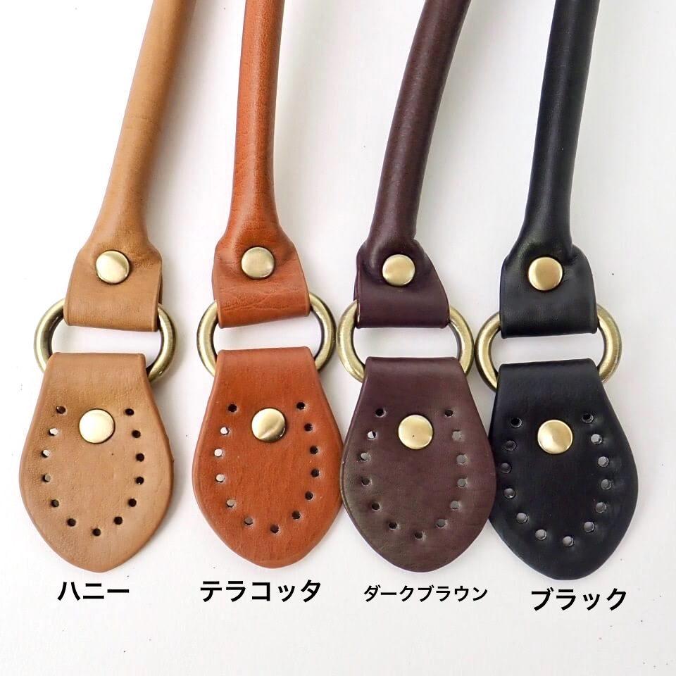 【送料無料】レザー持ち手金具付 長さ60cm 全4色 Cottonraffia