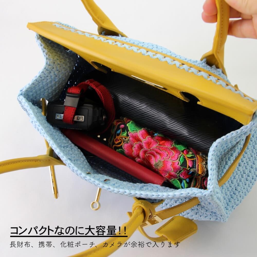 バーキン風バッグ(ネイビー)キット <ラフィア糸とおしゃれなオリジナルパーツつきバッグキット>