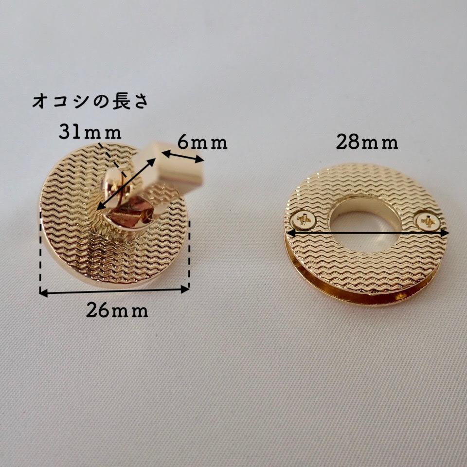 【送料無料】◆ベロ付きバッグ用留具(オコシ/カブセ) Cottonraffia