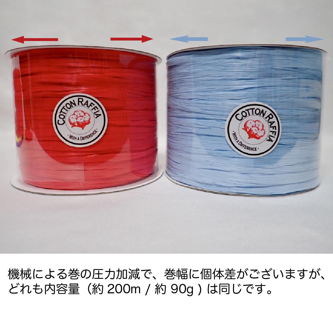 〈キット〉竹籠鞄(竹かごバッグ)キット(ブラックファー) Designed by the723garment