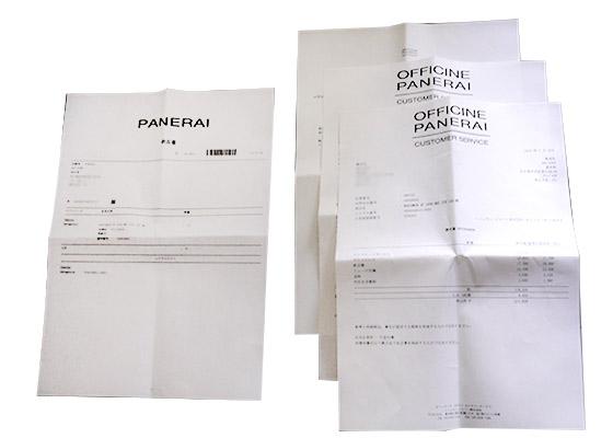 【中古】【世界1938本限定】オフィチーネ パネライ PAM00232 ラジオミール 1938 SS ブラウン文字盤 手巻き レザー【パネライOH済み】
