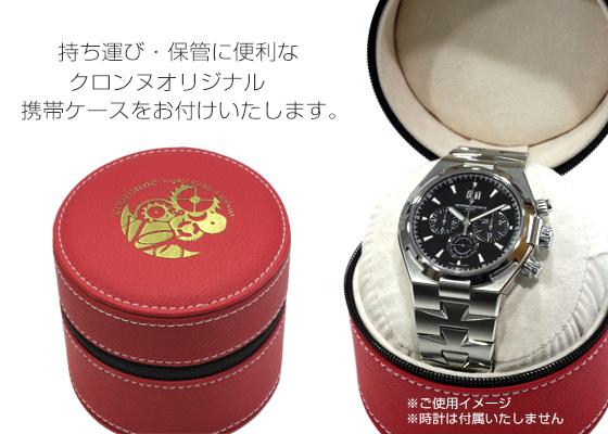【中古】カルティエ W3140008 レディース ミスパシャ 27mm SS ピンク文字盤 クォーツ ブレスレット