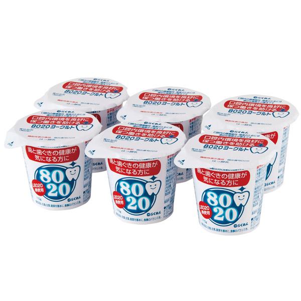 【定期購入】8020食べるヨーグルト(110g×6個★)