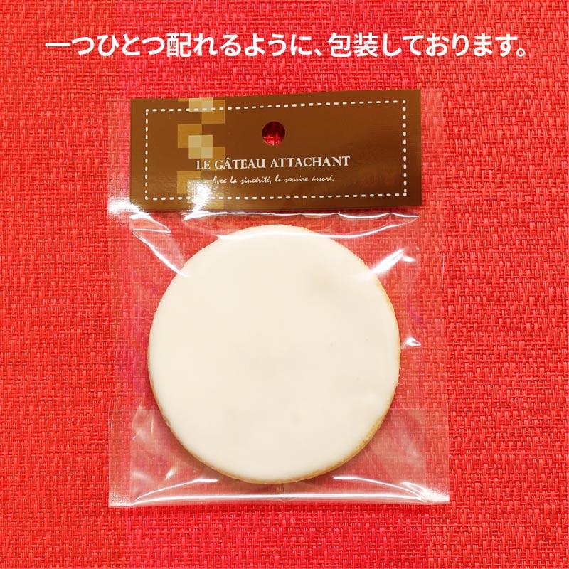 オリジナルプリントクッキー【50枚〜】